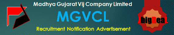 MGVCL Recruitment 2017 Online Application Form