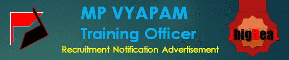 MP VYAPAM Training Officer Recruitment 2016 Online Application Form