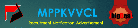 MPPKVVCL Recruitment 2018 Online Application Form