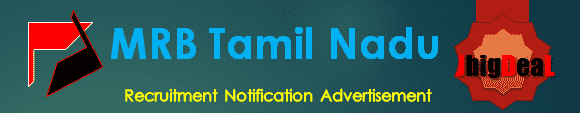 MRB Tamil Nadu Recruitment 2018 Online Application Form