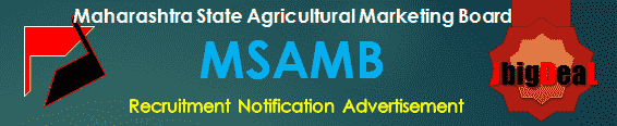 MSAMB Recruitment 2017 Application Form