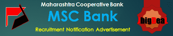 MSC Bank Clerk (Trainee), Officer Grade II (Trainee), etc. Recruitment 2020 Application Form
