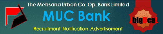 MUC Bank Clerical Trainee Recruitment 2020 Online Application Form