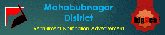 Mahabubnagar District Recruitment 2017 Application Form