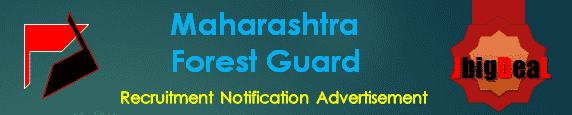 Maharashtra Forest Guard Recruitment 2016 Online Application Form