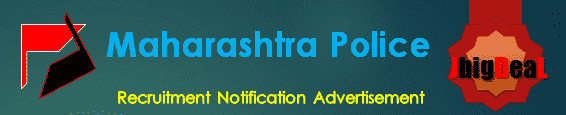 Maharashtra Police Recruitment 2018 Online Application Form
