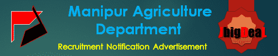 Manipur Agriculture Department Recruitment 2016 Application Form