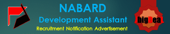 NABARD Development Assistant Recruitment 2016 Online Application Form