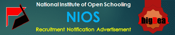 NIOS Recruitment 2018 Application Form