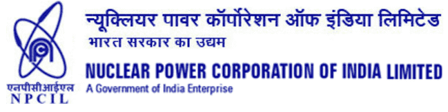 NPCIL Executive Trainee Recruitment 2021