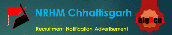 NRHM Chhattisgarh Recruitment 2018 Application Form