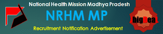 NRHM MP Recruitment 2017 Online Application Form