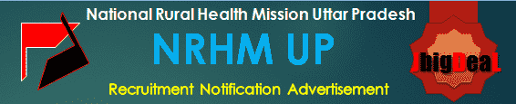 NHM UP Block Account Manager, Physiotherapist & Other Recruitment 2019 Online Application Form