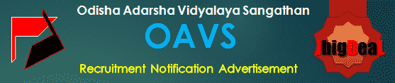 OAVS Recruitment 2018 Online Application Form