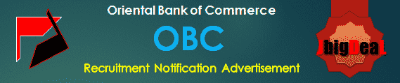 OBC Recruitment 2017 Application Form