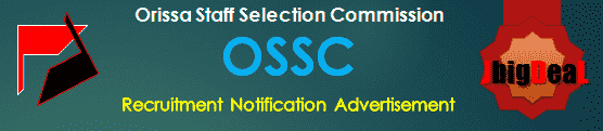 OSSC Sub Inspector Recruitment 2020 Online Application Form