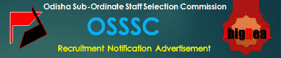 OSSSC Recruitment 2017 Online Application Form