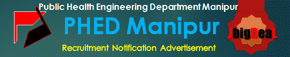 PHED Manipur Recruitment 2016 Application Form