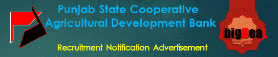 Punjab State Cooperative Agricultural Development Bank Recruitment 2016 Online Application Form