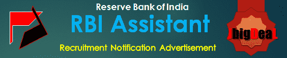 RBI Assistant Recruitment 2017 Online Application Form