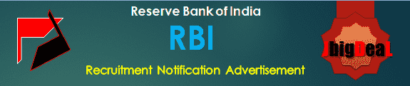 RBI Recruitment 2021 Online Application Form