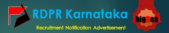 RDPR Karnataka Recruitment 2016 Online Application Form