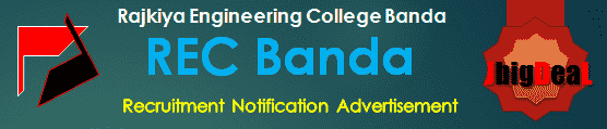 REC Banda Recruitment 2017 Online Application Form