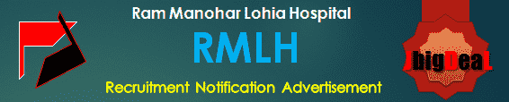 RMLH Delhi Senior Resident Recruitment 2021 Application Form