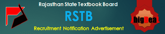 RSTB Recruitment 2018 Online Application Form