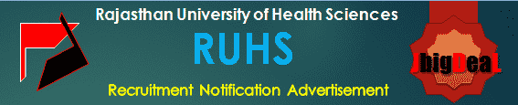 RUHS Medical Officer Recruitment 2020 Online Application Form