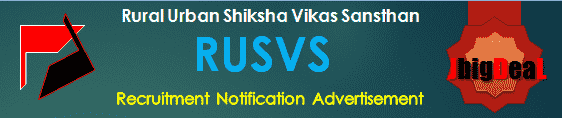 RUSVS Recruitment 2017 Online Application Form
