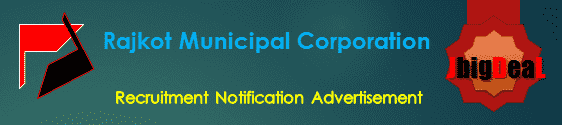 Rajkot Municipal Corporation Recruitment 2018 Application Form