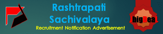 Rashtrapati Sachivalaya Recruitment 2017 Online Application Form