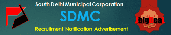 SDMC Recruitment 2017 Online Application Form