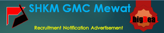SHKM GMC Mewat Recruitment 2017 Online Application Form