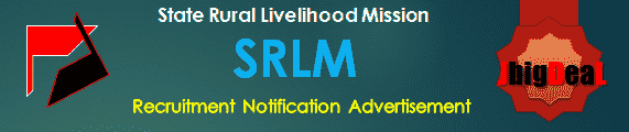 SRLM Recruitment 2018 Application Form
