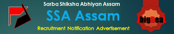 SSA Assam Assistant Teacher Recruitment 2016 Online Application Form