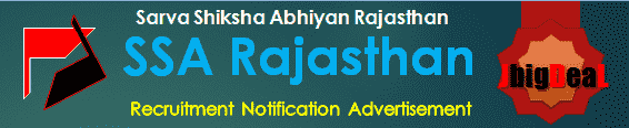 SSA Rajasthan Recruitment 2017 Application Form