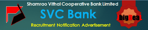 SVC Bank Recruitment 2017 Online Application Form
