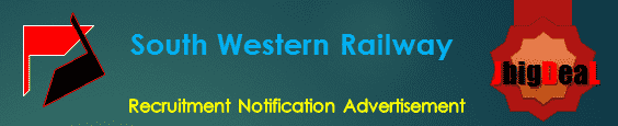 South Western Railway Recruitment 2017 Application Form