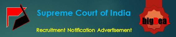 Supreme Court of India Recruitment 2018 Online Application Form