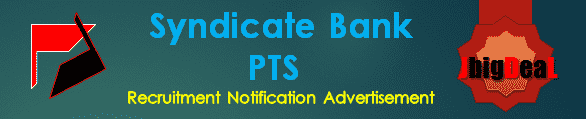 Syndicate Bank PTS Recruitment 2017 Application Form