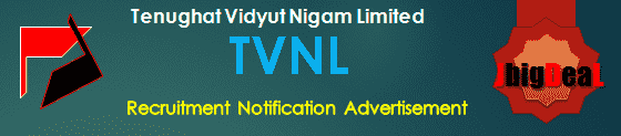 TVNL Recruitment 2017 Online Application Form