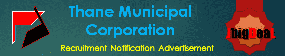 Thane Municipal Corporation Recruitment 2018 Application Form
