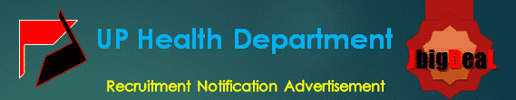 UP Health Department Recruitment 2016 Application Form