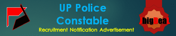 UP Police Recruitment 2018 Online Application Form