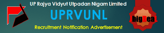 UPRVUNL Recruitment 2018 Online Application Form