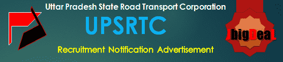 UPSRTC Recruitment 2018 Online Application Form