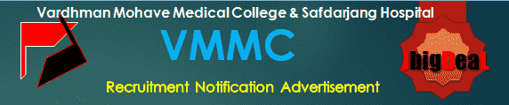 VMMC Recruitment 2017 Online Application Form
