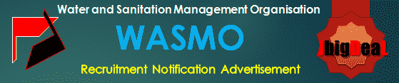 WASMO Recruitment 2018 Application Form